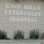 Veterinary Hospital Antioch CA east-hills-building